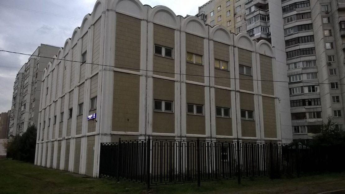 Хвалынский бульвар 4