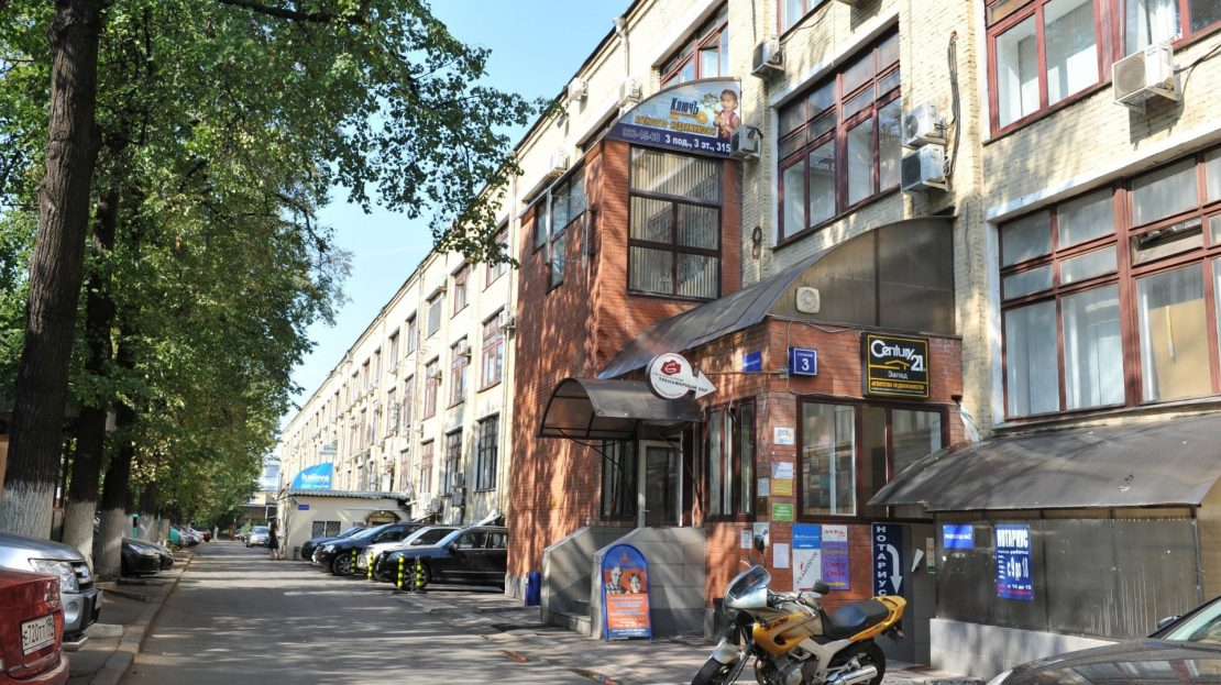 Кутузовский проспект 36