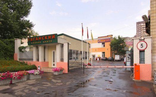 Таганский бизнес-центр