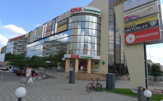 ТРК Компас