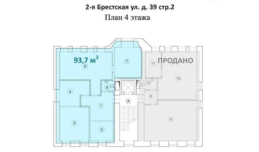 4-ый этаж