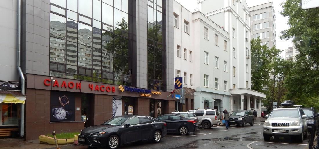 Бизнес-Центр Тайм Центр